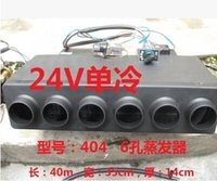 Wholesale 404 well being of automotive air conditioning evaporator outlet HVAC General Assembly