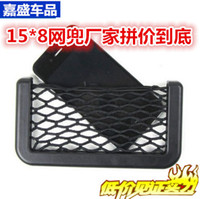 Wholesale hot sale Car Net Track Strong Magic Tape Car inside Storage Mesh Net Bag cm cm Luggage Holder Pocket Sticker Trunk Organizer Car Styling