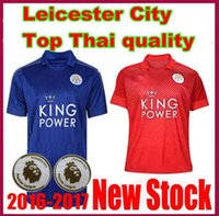 Wholesale 2016 Leicester City Soccer Jerseys Top Thai quality Home Away blue red DRINKWATER MAHREZ ULLOA VARDY football shirt