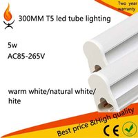 Wholesale China LED SMD2835 ft w T5 integrated tube light fashion chinese sex tube led light tube