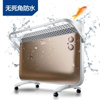Wholesale Household bathroom heater Vertical waterproof energy saving province electric the fast