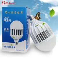led ic - LED Lamps E27B22G4 Mr16 V220V Light Bulbs Smart IC Real Power W W W High Brightness Lampada LED Bombillas