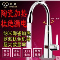 Wholesale faucet heater love electric faucet ceramic heating body digital display electric water heater that is hot all steel kitchen treasure