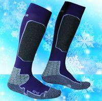 Wholesale 2016 size professional merino skiing socks thermal sox cotton wool warm breathable camping skating sock