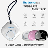 Wholesale New Mini Micro GPS Trackers Locator for Kids Children Pets Cats Dogs Vehicle Personal With Google Maps SOS Alarm GSM GPRS