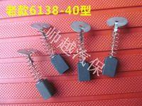 Wholesale high quality auto waxing polisher carbon brush Polishing machine carbon brush model