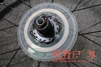 Wholesale bike collar Mountain bike flywheel cover Bicycle flywheel friction resistant transparent cover bikes with no brakes