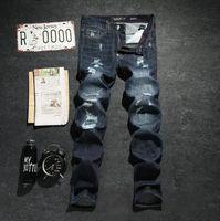 best modern punk - Best price trend PHILIPP pleinn men s hole style luxury jeans denim pants punk man casual jeans TOP QUALITY size