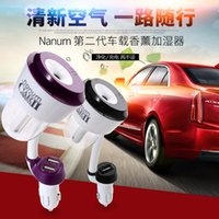 Wholesale New Nanum two generation car air purifier humidifier aromatherapy car charger USB car charger humidifier
