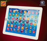 Wholesale kids toys apple ipad with multi function Souptoys Learning toys for Children s Day gift toy