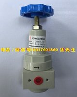 Wholesale QTYH High pressure reducer valve Mpa