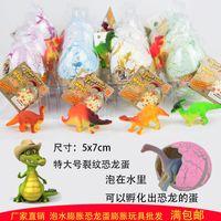 Wholesale 016 new Large Size set Water Hatching Inflation Dinosaur Egg Novelty Toys Cracks Grow Egg Educational Toys For Baby Boy