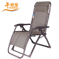 Wholesale Luxurious lounge chair folding chairs Office at the noon hour nap chair chair folding beach chair