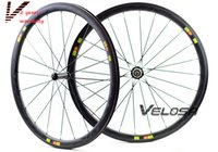 Wholesale Outlet C0SMIC Full carbon bike wheelset mm clincher tubular C road bike carbon wheel