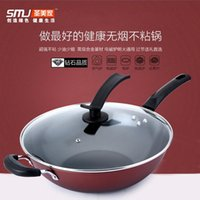 Wholesale arrival of gas and electromagnetic frying without fume Woks