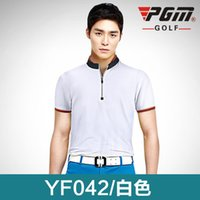 Wholesale 2016 new PGM genuine golf clothing for men men s T shirt breathable stretch shirt uniforms high elastic breathable quick drying three minute