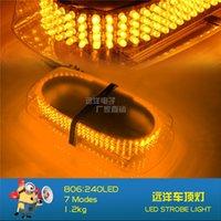 Wholesale Amber flashing lights LED car emergency ceiling led warning lamp warning short row ceiling lamps