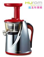 Wholesale Milkshake Maker Hurom hu cr milkshake crescent shape plastic Milkshake Make machine Milk Shaker