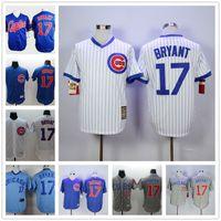 pinstripe baseball jerseys - Kris Bryant Jersey Cool Base Flexbase Chicago Cubs Authentic White Pinstripe Grey Blue Cream