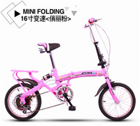best steel bike - 2016 Folding Bikes inch Shift Folding Bikes Best Gift for Students Child and Girlfriend I love it very much Ultralight and Convenient