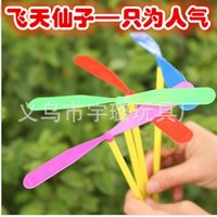 bamboo dragonfly manufacturers - Strange small commodities bamboo dragonfly children s educational toys manufacturers supply a variety of color small toys