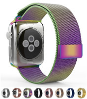 Wholesale For Apple Watch Band iwatch band Stainless steel Ranbow Colorful Milanese Mesh Loop Strap Watchband Classic mm mm