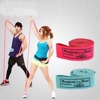 Wholesale High Quality Elastic Slimming Resistance Band for Fitness Loop Gym Yoga Strength Training Belt KK267