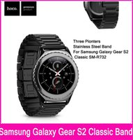 beautiful gear - Hoco Hot Sale mm Black Link Bracelet Stainless Steel Band For Samsung Galaxy Gear S2 Classic SM R732 With Beautiful Package