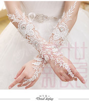 Wholesale Gorgeous Luxury Ivory Elbow Length Fingerless Lace Appliqued Bridal Gloves Long Wedding Gloves With Crystals
