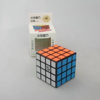 Wholesale YongJun YJ GuanSu x4x4 Speed Magic Cube Puzzle Cubes Educational Toys For Kids