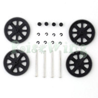 battery improve - Gears w Shafts Clips Carbon Fiber Main Gear Protector Set For Parrot AR Drone Quadcopter Improve Flying Time