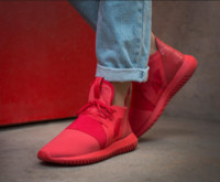 red clay - 2016 New Tubular Defiant S75245 Small coconut lady Running Shoes Fashion Running Sneakers for Women