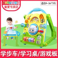 Wholesale AUBAY pleasant goat learning table multifunctional hand pushing baby walker painting board game table toy