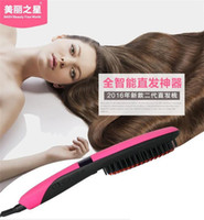 Wholesale 2016 new oraginal Beautiful Star Hair Brush Comb Straightener Style NASV Hair Straight Hair Styling Tool Flat Iron Hair Straightener