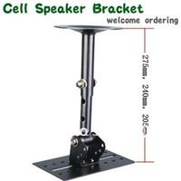 bear speakers - Peerless Universal Speaker Mount Sp p Speaker Bracket Black Colour Metal Stand Bearing Weight20kg