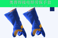 Wholesale Authentic leather welding gloves fire lines and welding gloves wear resistant high temperature thickening lengthen labor insurance gloves