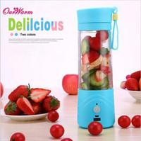Wholesale Mini Portable USB Rechargeable Electric Fruit Juicer Machine Smoothie Maker Blender Shake And Take Juice Slow Juicer freeshiping