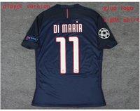 Wholesale 16 PSG player version soccer jersey shirt DI MARIA CAVANI VERRATTI home player version shirt with champion league patch
