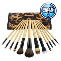 beauty hair trading - 12 leopard pattern makeup brush beauty tool beauty brush suit foreign trade hot money