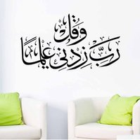 arab painting - MS1080 cm Muslim Arab Series large Wall art stickers Wall Decals Vinyl wall Sticker Decor Hand Painted Murals high quality
