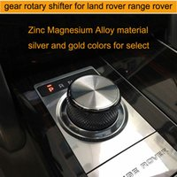 Wholesale high quality zinc magnesium alloy Land Rover Range Rover Gear Drive Select Rotary Shifter VPLSS0142