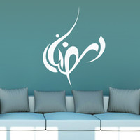 arabic backgrounds - Islamic Muslin Wall Stickers for Living Room Background Islamic Arabic Design Home Decor Wall Poster Wall Mural