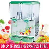 Wholesale Pl a double cylinder cold drink machine l beverage machine juice machine tea machine double cylinder cold drink