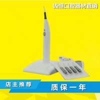 Wholesale Dental Gutta perca cutter with size tips A class with year warranty