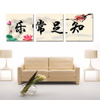 bamboo leaf tea - Wall decoration Pieces no frame art picture Canvas Prints chinese characters Calligraphy poem Bamboo Plum Lotus leaf tea