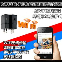 Wholesale 16GB HD P Wireless P2P Wifi IP Spy Hidden Charger Adaptor Camera Motion Detection Video Recorder Indoor DVR Portable Security Camcorders