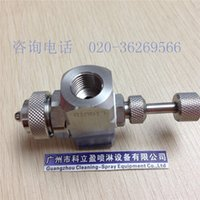 air flow nozzle - 1 quot JN Adjustable flow Stainless steel Siphon flat spray air atomizing nozzle