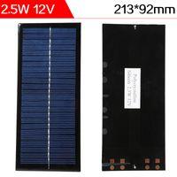 ELEGEEK 2.5W 12V 213 * 92 * 3m m Resina epoxi encapsulada célula solar del silicio policristalino para para la prueba científica del experimento Envío libre