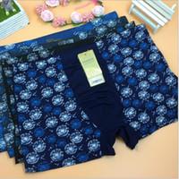 Wholesale The new men s underwear Nan Neiku milk silk boxer briefs plus fertilizer manufacturers even Underwear