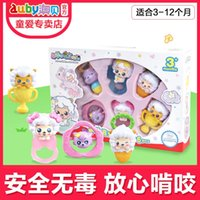 Wholesale AUBAY beautiful sheep Teether rattle pleasant goat newborn baby toy suit months years old